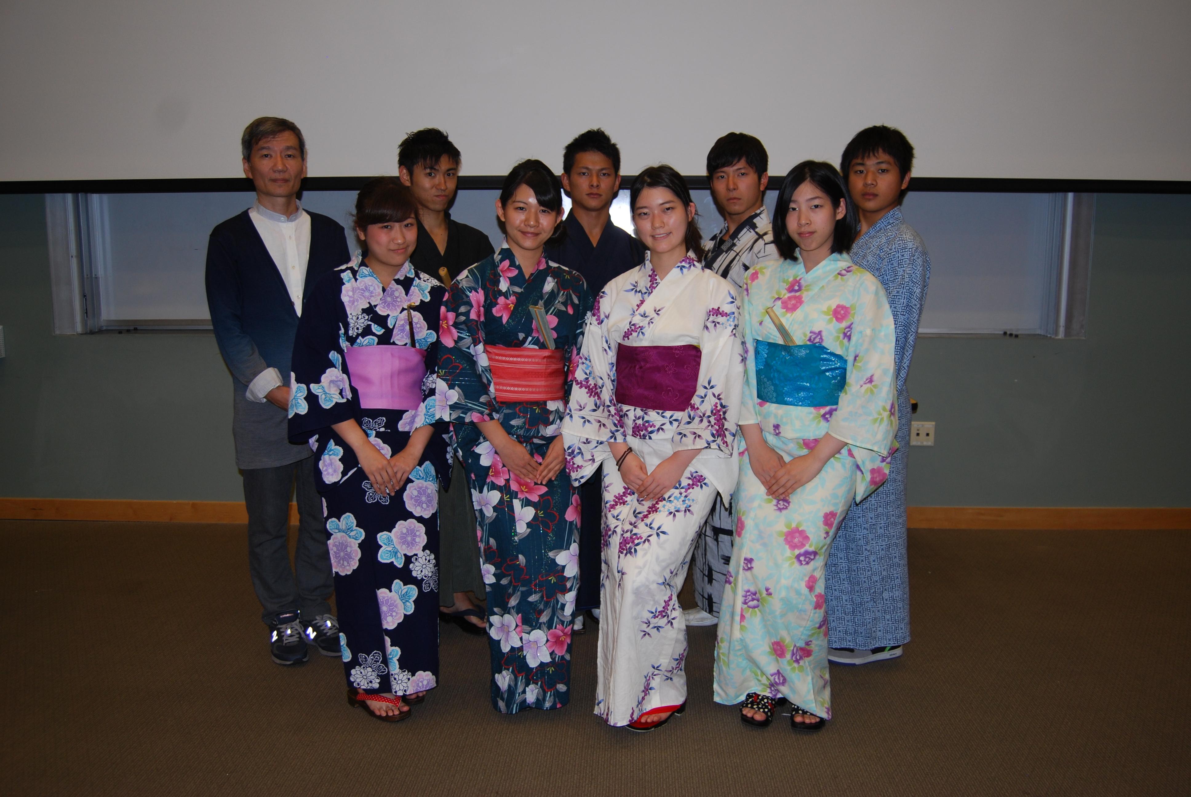 East Asian Studies Center 47