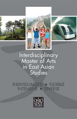 East Asian Studies Center 120