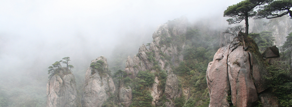 Ning-Bo-China-Mountains.